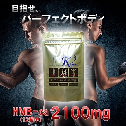 K-three HMB+BCAA+乳酸菌